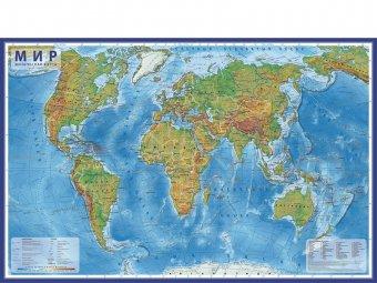 Физическая интерактивная карта мира с ламинацией в тубусе, 1:25М